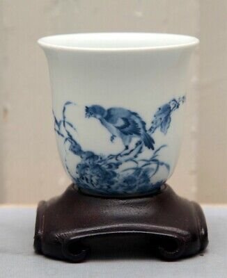 Antique Blue and White Chinese Porcelain cup with stand.