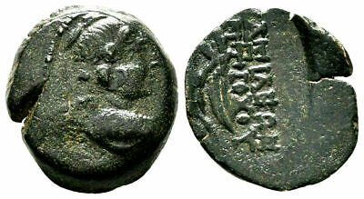 Ancient Greece 114-95 BC SELEUKID  ANTIOCHOS IX EROS NIKE #3