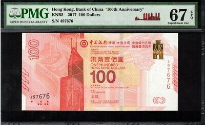 2017  China 100th Anniversary $100 Banknote PMG 67 Superb GEM UNC