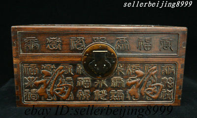 Antique Chinese Huali Wood Carved Blessing Storage Jewelry Chest Bin Box Statue.