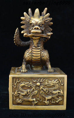"""7"""" Old Chinese Bronze Dragon Loong Beast Ru yi imperial Seal Stamp Signet Statue"""