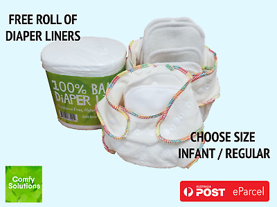 Bamboo Nappy Diaper /  liners / Inserts Reusable Organic Premium
