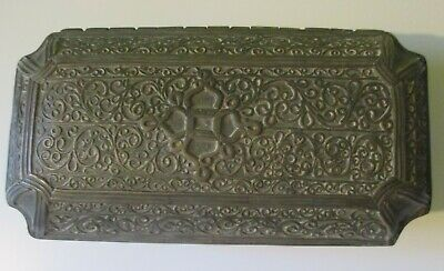 Vintage Heavy Cast Primitive Brass or Bronze Filigree Hinged Box Chest Asian