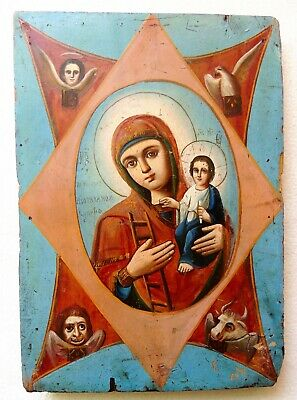 "Antique Russian icon of the Virgin ""Burning Kupina"". 19th century. 31.5x22x2 cm."