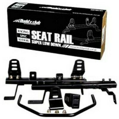 Buddy Club Racing Spec Seat Rail 370Z/G37 09+ -Left