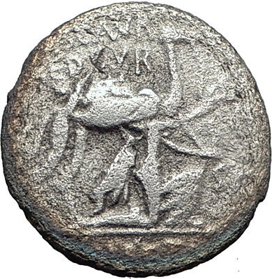 Pompey the Great General Beats Aretas III Nabatean King Silver Roman Coin i44544
