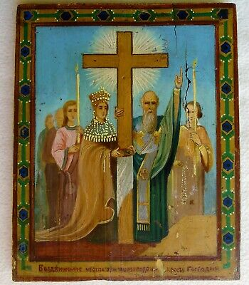 """Antique Russian icon """"Exaltation of the Holy Cross"""". 27 x 22.5 x 2 cm."""
