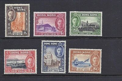 HONG KONG 1941 Centenary of British Occupation (SG 163-168) VF MH