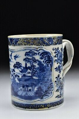 Chinese Export Nanking Porcelain Mug with Chicken Skin 18th Century #1