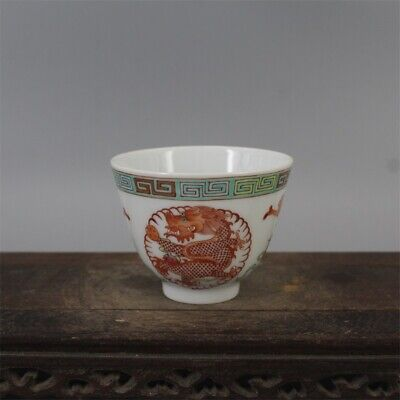 """Old Chinese Guangxu famille rose Porcelain hand painted dragon Phoenix cup 3"""""""