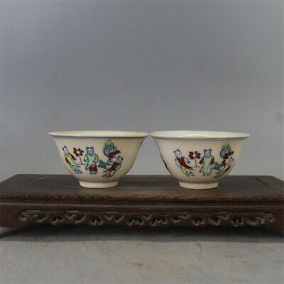Chenghua marked famille rose Porcelain hand painted infant play pair cup 3.3""