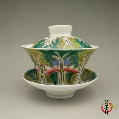 Old Guangxu marked famille rose Porcelain hand painting Chinese cabbage cup 3.9""