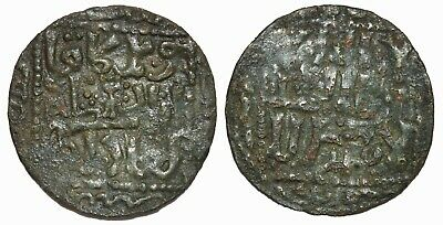 Georgia Mongols, Great Khan Möngke,  Fals with tamgha ! silver washed. Very rare