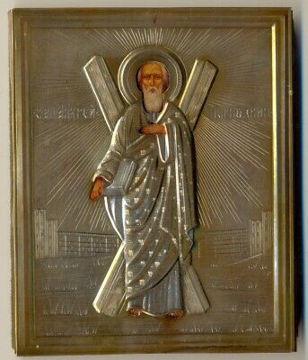 Antique Russian Icon Sterling Silver Gold Plated  Original Andrey  (5000v)