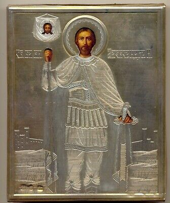Antique Russian Icon Sterling Silver Gold Plated  Alexander  (5000bz)