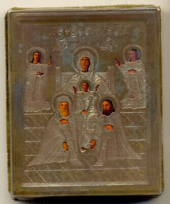 Antique  Russian Imperial  Icon Sterling Silver      (5000gf)