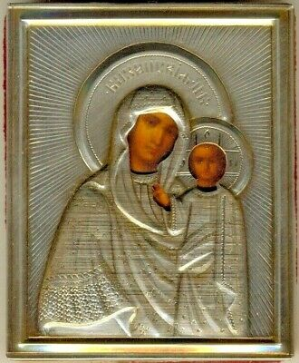 Antique  Russian Imperial  Icon Sterling Silver gold plated     (5000gz)
