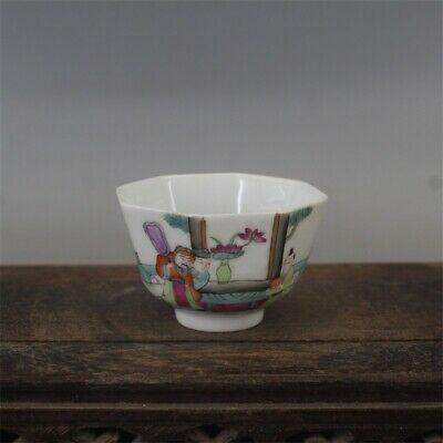 Old Tongzhi marked famille rose Porcelain hand painting character tea cup 2.4""