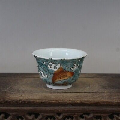 Tongzhi marked famille rose Porcelain gilt hand painted seawater fish tea cup