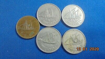 Kuwait  coins   as photo
