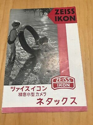 Very rare Zeiss Ikon brochure 1930' in Japanese