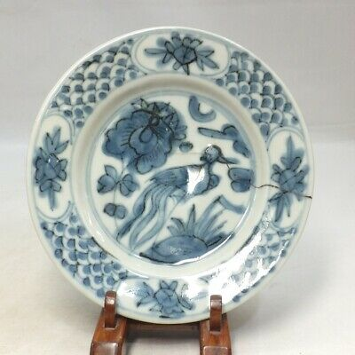 F295: Chinese plate of real old blue-and-white porcelain of MING GOSU