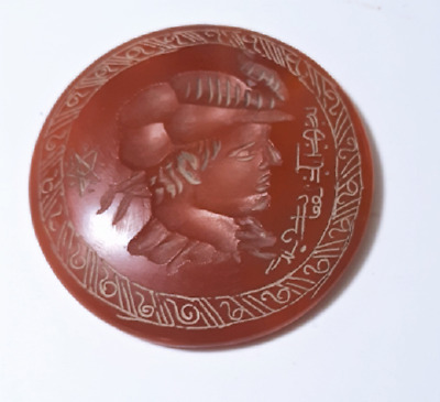 Ancient Carnelian Disc Intaglio of Demetrius I Aniketos Of Bactria w Inscription