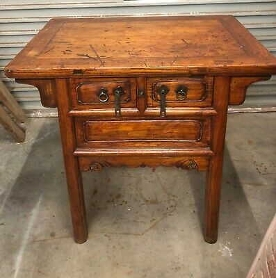 Antique Chinese Qing Dynasty Table 1860's