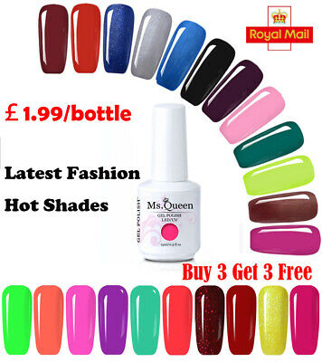 MS.QUEEN 15ml Gel Nail Polish No Wipe Top Base Coat Lacquer Varnish Manicure