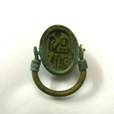 ancient Egyptian Copper ring with stone scarab size 11 Egypt 1069–664 BC b