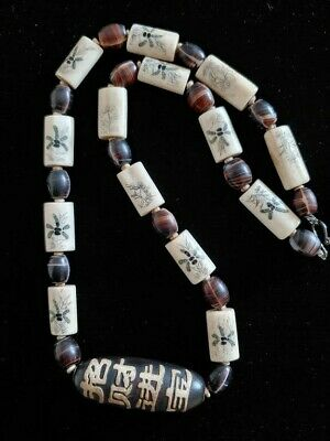 Old Chinese Bone Beads and Madame Chang Wooden Focal Bead