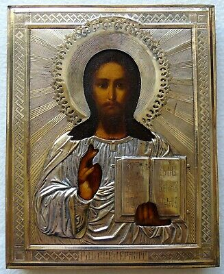 "Antique Russian icon: ""Lord Almighty"". 19th century."