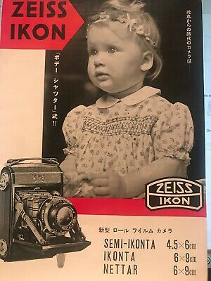 Very rare Zeiss Ikon brochure 1930' in Japanese.