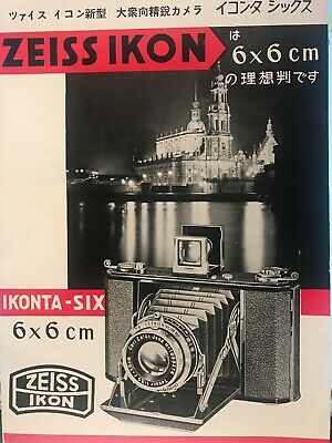 Very rare Zeiss Ikon brochure 1930's in Japanese