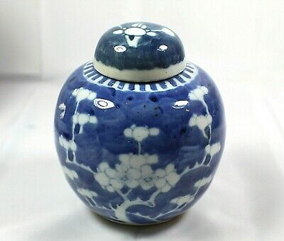 Vintage Chinese Cherry Blossom Lidded Ginger Jar with Two Circle Mark