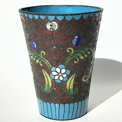 Finely Made Antique Chinese Cloisonne Enamel Over Bronze Beaker Glass Cup