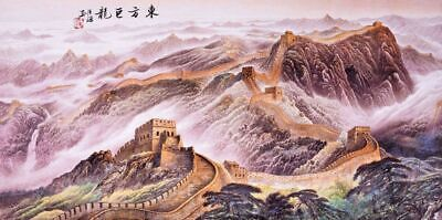 STUNNING ORIENTAL ASIAN ART CHINESE SANSUI WATERCOLOR PAINTING-The Great Wall
