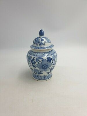 Chinese Blue & White Porcelain Lidded Temple Ginger Jar Floral Geometric Bands