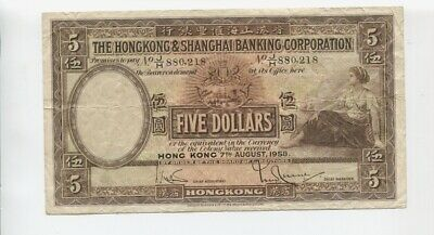 1958 $5 Five Dollars Hong Kong & Shanghai Bank Banknote A-801