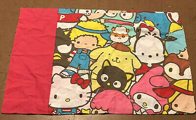 Vintage Sanrio Hello Kitty & Friends Standard Pillowcase