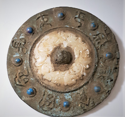 Ancient Chinese Jade Inlaid Bronze Mirror with Archaic Script & Turquoise