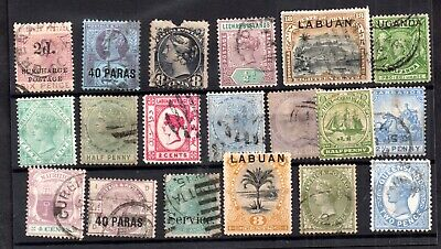 British Commonwealth QV Victorian collection WS16375