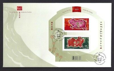 Canada  # 2202 SS  Lunar  Year of the Pig  Brand New  2007 Unaddressed Cover