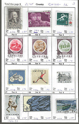 People's Republic of CHINA...#223//1177...1954/73...12 Diff...Used...SCV $21.45