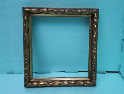 Antique Picture/Mirror Frame Gold Metal Finish