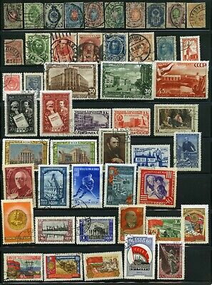 Russia - 300 Stamps All Different - See 8 Scans