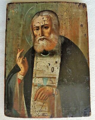 Antique Russian Icon of the Seraphim of Sarov. 19th Century.