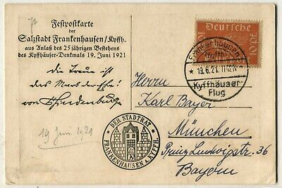 GERMANY #C1 Airmail Postage Stamp on Cover Frankenhausen Festival Post Card Used