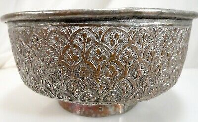 Antique Persian Islamic Tinned Copper Hammered Bowl  -  58828