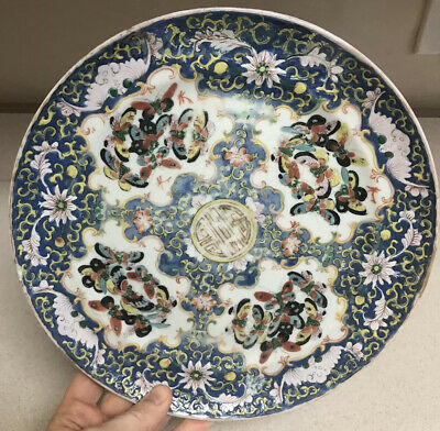 Antique Chinese Rose Medallion Blue Butterflies Plate with Vintage Repairs